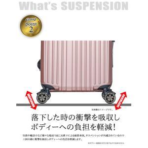 BRIGHTECH(ブライテック) 67cm SBR-28 TSAロック搭載 4輪スーツケース 特殊繊維樹脂フレーム(ta0a001)[C]|griptone|06