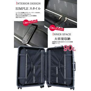 BRIGHTECH(ブライテック) 67cm SBR-28 TSAロック搭載 4輪スーツケース 特殊繊維樹脂フレーム(ta0a001)[C]|griptone|07