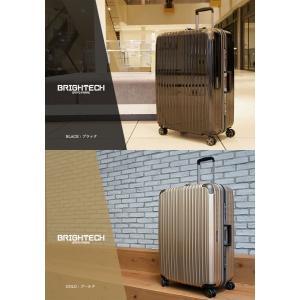 BRIGHTECH(ブライテック) 67cm SBR-28 TSAロック搭載 4輪スーツケース 特殊繊維樹脂フレーム(ta0a001)[C]|griptone|08