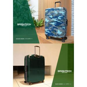 BRIGHTECH(ブライテック) 67cm SBR-28 TSAロック搭載 4輪スーツケース 特殊繊維樹脂フレーム(ta0a001)[C]|griptone|10