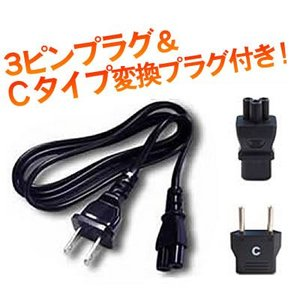 カシムラ 海外旅行用 ACケーブル 電源ケーブル 3ピン Cタイプ変換プラグ付 パソコン 出張 Kashimura TI-105 (hi0a047)【国内不可】|griptone