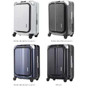 T&S レジェンドウォーカー 50cm 6203-50 TSAロック搭載 4輪スーツケース 軽量細フレーム 前ポケット付 機内持ち込み(ti0a096)[C]|griptone|02