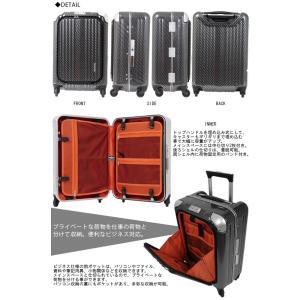 T&S レジェンドウォーカー 50cm 6203-50 TSAロック搭載 4輪スーツケース 軽量細フレーム 前ポケット付 機内持ち込み(ti0a096)[C]|griptone|03