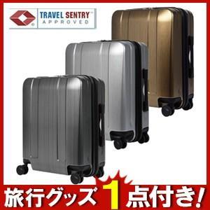 T&S レジェンドウォーカー 48cm 5087-48 TSAロック搭載 4輪スーツケース ジッパー ダブルキャスター 1年保証付 機内持ち込み(ti0a109)[C]|griptone