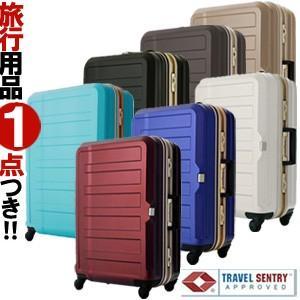 T&S レジェンドウォーカー 60cm 5088-60 TSAロック搭載 4輪スーツケース フレーム シボ加工 フック台座付(ti0a126)[C]|griptone