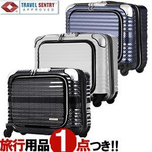 スーツケース Sサイズ 機内持ち込み キャリーケース キャリーバッグ T&S レジェンドウォーカー TSAロック ファスナー 小型 1年保証 6206-44 (ti0a133)「c」|griptone