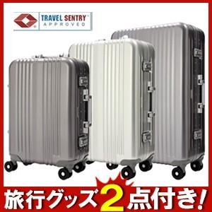T&S レジェンドウォーカー A-BLADE(エーブレード) 48cm 1000-48 TSAロック搭載 4輪スーツケース フレーム アルミニウム合金ボディ 機内持ち込み(ti0a145)[C]|griptone