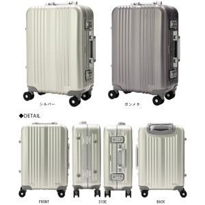 T&S レジェンドウォーカー A-BLADE(エーブレード) 48cm 1000-48 TSAロック搭載 4輪スーツケース フレーム アルミニウム合金ボディ 機内持ち込み(ti0a145)[C]|griptone|02