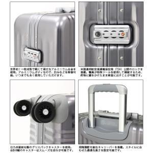 T&S レジェンドウォーカー A-BLADE(エーブレード) 48cm 1000-48 TSAロック搭載 4輪スーツケース フレーム アルミニウム合金ボディ 機内持ち込み(ti0a145)[C]|griptone|04