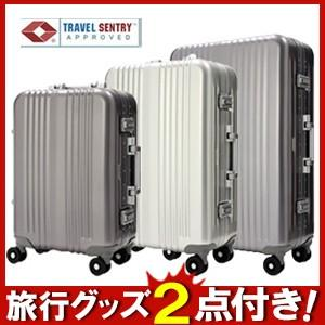 T&S レジェンドウォーカー A-BLADE(エーブレード) 60cm 1000-60 TSAロック搭載 4輪スーツケース フレーム 一枚成型アルミニウム合金ボディ(ti0a146)[C] griptone