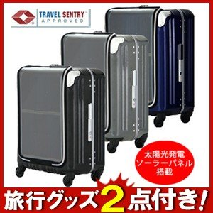 T&Sレジェンドウォーカープレミアム 47cm 6706-47 TSAロック 4輪スーツケース フレーム 太陽光発電 機内持ち込み(ti0a161)[C]|griptone