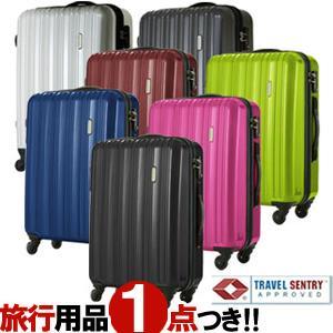 T&S レジェンドウォーカー 58cm 5096-58 TSAロック搭載 4輪スーツケース ファスナー 鏡面加工モデル(ti0a166)[C]|griptone