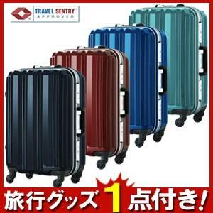 T&S レジェンドウォーカー 62cm 5097-62 TSAロック搭載 4輪スーツケース フレーム 鏡面加工モデル(ti0a169)[C]|griptone