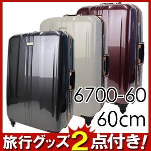 T&S レジェンドウォーカープレミアム ANCHOR(アンカー)60cm 6700-60 TSAロック搭載 4輪スーツケース フレーム 新型ストッパー機能付き(ti0a187)[C]|griptone