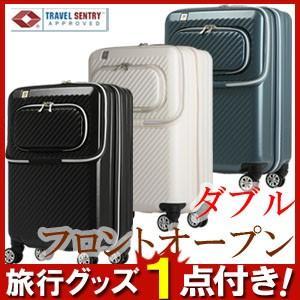 T&S レジェンドウォーカー 48cm 6024-48 TSAロック搭載 ダブルフロントオープン 4輪スーツケース ジッパー 機内持ち込み(ti0a195)[C]|griptone