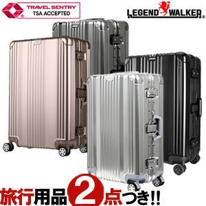 T&S レジェンドウォーカー 63cm 1510-63 TSAロック搭載 アルミニウム合金製 4輪スーツケース フレーム(ti0a200)[C]|griptone