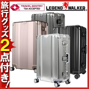 T&S レジェンドウォーカー 70cm 1510-70 TSAロック搭載 アルミニウム合金製 4輪スーツケース フレーム(ti0a201)[C] griptone