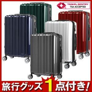 T&S レジェンドウォーカー 49cm 5102-49 TSAロック搭載 容量拡張機能付 4輪スーツケース ファスナー 機内持ち込み(ti0a205)[C]|griptone