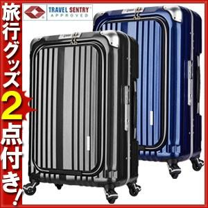 T&S レジェンドウォーカーグラン BLADE(ブレード) 50cm 6603-50 TSAロック搭載 4輪スーツケース フレーム 機内持ち込み(ti0a209)[C]|griptone