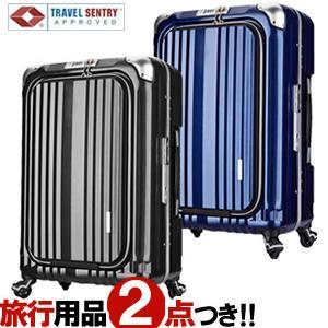 T&S レジェンドウォーカーグラン BLADE(ブレード) 58cm 6603-58 TSAロック搭載 4輪スーツケース フレーム(ti0a210)[C]|griptone
