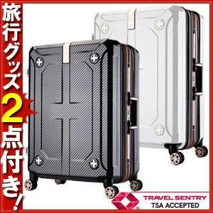 T&S レジェンドウォーカープレミアム MAXPLUS(マックスプラス) 60cm 6707-60 TSAロック搭載 ダブル拡張機能 4輪スーツケース フレーム(ti0a213)[C]|griptone