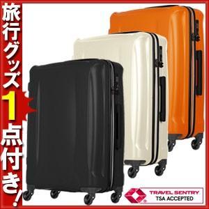 T&S レジェンドウォーカー 58cm 5201-58 TSAロック搭載 4輪スーツケース ジッパー(ti0a218)[C]|griptone