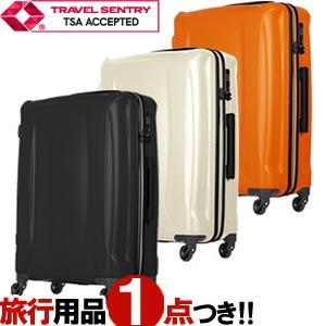 1年保証! 軽くて丈夫なポリプロピレン製スーツケース! *旅行用品/ハードケース/ジッパータイプ/L...