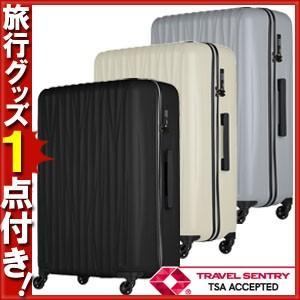 1年保証! 軽くて丈夫なポリプロピレン製スーツケース! *旅行用品/ハードケース/ジッパータイプ/海...