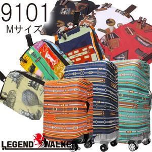 T&S レジェンドウォーカー スーツケースカバー Mサイズ 9101-M 便利なベルトと収納ポケット付き(ti0a232)|griptone