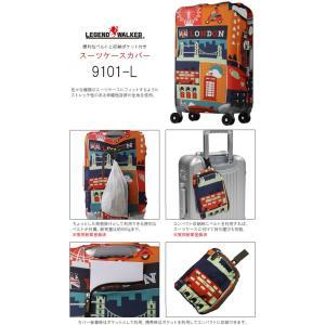 T&S レジェンドウォーカー スーツケースカバー Lサイズ 9101-L 便利なベルトと収納ポケット付き(ti0a233)|griptone|02