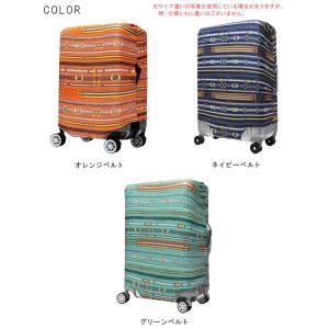 T&S レジェンドウォーカー スーツケースカバー Lサイズ 9101-L 便利なベルトと収納ポケット付き(ti0a233)|griptone|04
