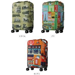 T&S レジェンドウォーカー スーツケースカバー Lサイズ 9101-L 便利なベルトと収納ポケット付き(ti0a233)|griptone|06