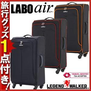 T&S レジェンドウォーカー LABO air(ラボエアー) 75cm 4003-75 TSAロック搭載 4輪大型軽量ソフトキャリー 容量拡張機能(ti0a243)[C]|griptone