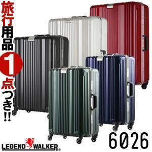T&S レジェンドウォーカー 58cm 6026-58 TSAロック搭載 4輪スーツケース 鏡面タイプ フレーム(ti0a258)[C]|griptone