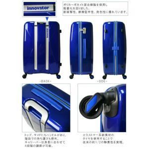 TRIO(トリオ) innovator(イノベーター) 55cm INV55・INV55T TSAロック搭載 4輪スーツケース 2年保証付き ジッパー(to4a039)[C]|griptone|02