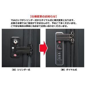 TRIO(トリオ) innovator(イノベーター) 55cm INV55・INV55T TSAロック搭載 4輪スーツケース 2年保証付き ジッパー(to4a039)[C]|griptone|04