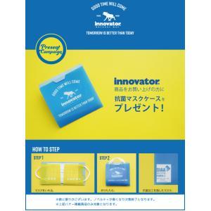 TRIO(トリオ) innovator(イノベーター) 55cm INV55・INV55T TSAロック搭載 4輪スーツケース 2年保証付き ジッパー(to4a039)[C]|griptone|08