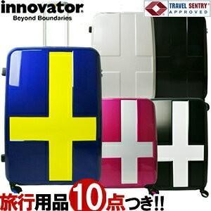TRIO(トリオ) innovator(イノベーター) 63cm INV63・INV63T TSAロック搭載 4輪スーツケース 2年保証付き ジッパー (to4a040)[C]|griptone