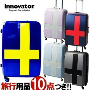 TRIO(トリオ) innovator(イノベーター) ツートンカラー 68cm INV-68T TSAロック搭載 4輪スーツケース 2年保証付き フレーム (to4a044)[C]|griptone