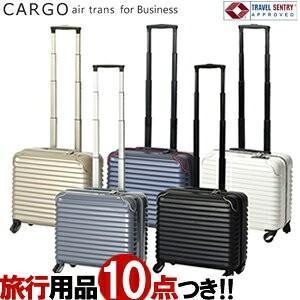 TRIO(トリオ) CARGO Airtrans(カーゴエアートランス) ビジネスキャリー 35cm CAT-353N TSAロック搭載 4輪スーツケース ジッパー 機内持ち込み(to4a046)[C]|griptone