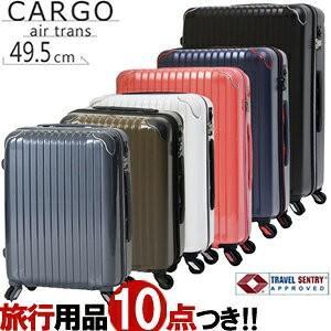 TRIO(トリオ) CARGO Airtrans(カーゴ エアートランス) 49.5cm CAT-553N TSAロック搭載 4輪スーツケース ジッパー 2年保証付き 機内持ち込み(to4a047)[C]|griptone