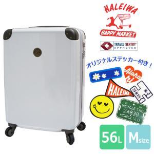 在庫限り!TRIO(トリオ) HALEIWA(ハレイワ) 58.5cm HW-115 TSAロック搭載 4輪スーツケース ジッパー 2年保証付き (to4a055)[C]|griptone