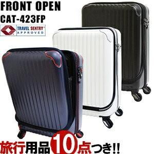 TRIO(トリオ)CARGO Airtrans(カーゴエアートランス)48cm CAT-423FP TSAロック搭載 4輪スーツケース フロントオープン ジッパー 2年保証付 機内持込(to4a058)[C]|griptone