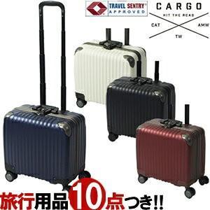 TRIO(トリオ)CARGO(カーゴ) 37cm TW-43 TSAロック搭載 4輪スーツケース フレーム ビジネスキャリー 2年保証付き 機内持ち込み(to4a068)[C]|griptone