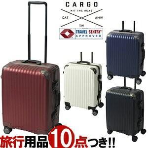 TRIO(トリオ)CARGO(カーゴ) 52cm TW-64 TSAロック搭載 4輪スーツケース フレーム 2年保証付き(to4a069)[C]