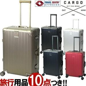 TRIO(トリオ)CARGO JETSETTER(カーゴジェットセッター) 64.5cm AMW-126 TSAロック搭載 4輪スーツケース フレーム(to4a075)[C] griptone