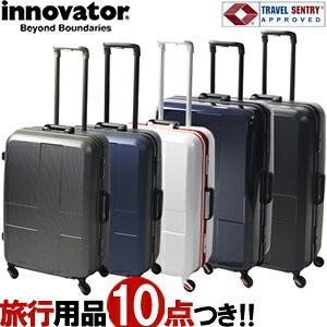 TRIO(トリオ) innovator(イノベーター) 58cm INV58 TSAロック搭載 4輪スーツケース 2年保証付き フレーム 2017(to4a080)[C]|griptone