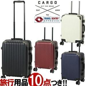 TRIO(トリオ)CARGO(カーゴ) 47cm TW-51 TSAロック搭載 4輪スーツケース フレーム 2年保証付き 機内持ち込み(to4a086)[C]|griptone
