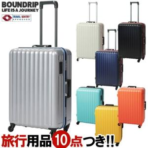 TRIO(トリオ) BOUNDRIP(バウンドリップ) 62cm BD-55 TSAロック搭載 4輪スーツケース ブレーキキャスター搭載 2年保証付き フレーム(to4a087)[C]|griptone