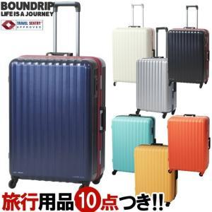 バウンドリップ スーツケース キャリーバッグ LLサイズ TSA トリオ BOUNDRIP フレーム ハード ストッパー付 大型 10泊 1週間 ビジネス BD88(to4a088)「C」 griptone